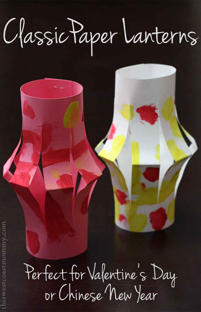 Classic Paper Lanterns Craft