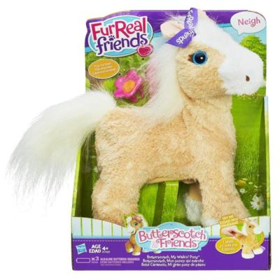 FurReal Friend Butterscotch is a fun Easter gift from Hasbro.