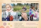 Spring Mini Sessions from Joanna Moss Photography