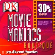 30% off books in the DK Movie Maniacs Boutique