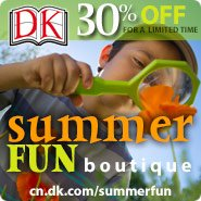 summer-fun-button-185x185