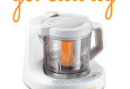 Baby Brezza One Step Baby Food Maker #Giveaway {Closed}