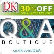 Q&A web badge