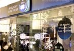 Take a Break at RBC's Avion Holiday Boutique #AvionVIP