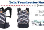 Win a Tula Trendsetter Navy Baby Carrier! {Closed}